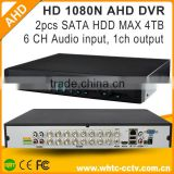 new 1080N realtime resolution recording 16 channel AHD DVR