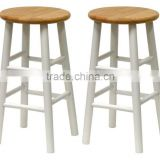 2 pieces set backless white bar stools