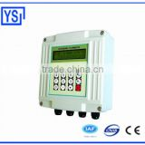 2014 hot sale Made-in- China magnetic flowmeter