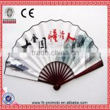 Chinese Bamboo Paper Fan with Chinese Landscape Printing