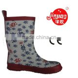 Latest fashion printed blue pvc women rain boot