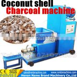 Top supplier activated carbon used coconut shell powder charcoal briquette making machine