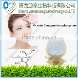 high quality Skin lightening cosmetics 99% magnesium ascorbyl phosphate 66170-10-3 108910-78-7