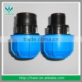 PP PN10 Plastic Tube Compression Fitting AvailablePP PN10 Plastic Tube Compression Fitting Available