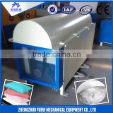 Factory direct supply cotton ball making machine/fiber ball machine/machine for stuffing pillow
