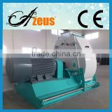 Azeus corn grinders mill machine with prices/Factory direct sale grain grinders corn grinders/corn grinder mill