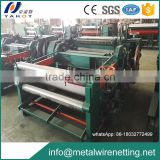 Home business Woven Steel Mesh empisal knitting machine