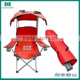 High Quality Beach Lounge Chair With Canopy
