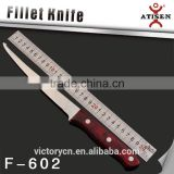 "7.5"" double blade fillet knifewooden handle, fishing knife with PU knife cover F-514"