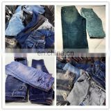 used clothing panties cheap china wholesale clothing ladies jean pants