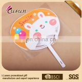 Hot Sales Good Quality Professional Colourful Plastic Handle Paper Fan With Nice Printing
