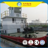 HL-S300 Multi-function Service Work Boat