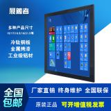 12.1/13.1/15/17/15.6/18.5/19/21.5/22/23.6/27/32/43inch waterproof Industrial  touch screen monitor