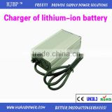 Automotive battery charger 12.6V 8A RV battery charge