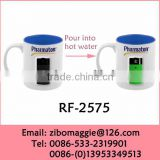 U Shape Ceramic Color Changing Cup and Magic Cup with Custom Printing for Promotion Coffee Cup