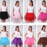 Wholesale adult ballet skirt tutu fashion design short party skirts young girls mini skirt