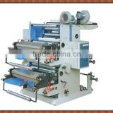 2 Color Non Woven Fabric Flexo Printing Machine                                                                         Quality Choice