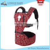YD-TN-030 ergonomic wholesale baby sling wrap handle carrier