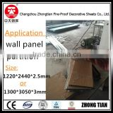 2.5mm or 3mm compact laminate partition board kitchen furniture                                                                                         Most Popular