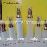 shiny gold plastic round airless pump bottle, cosmetic airless pump bottle 15ml 20ml 30ml 50ml