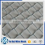 Fast delivery professional manufacturer children's playgrounds chain link fence factory                                                                                                         Supplier's Choice