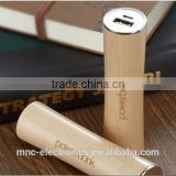 High quality wooden usb power bank 2600mah charger with custom laser engraving logo and gift box package