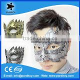 Maple leaf shaped party carnival mask