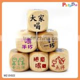 2015 Hot Sale Promotion China Supplier Sex Toys Gay Porn Dice Custom Printed Dice Wooden Dice