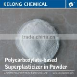 Raw material polycarboxylate superplasticizer products use to ready mix concrete plant for sale