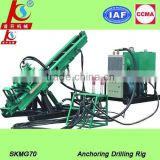 SKMG70 hydraulic hole drilling machine earth auger