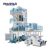 full automatic factory supplier Mini size PVC/PE Blown Breathable PE film Machine bag extruder machine