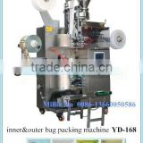 inner&outer tea-bag packer factory directly selling