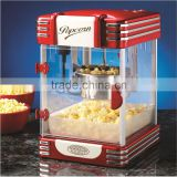 China automatic caramel popcorn maker