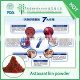 Pure natural bulk organic astaxanthin powder from Alibaba china gold supplier