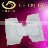 Cheap / Senior / Thick / Cotton /Brand / Cute Daily Disposable Adult Diaper in Bale with Baby Style Print for Hospital