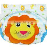 3 layer lovely lion design baby cloth nappy, baby diaper, reusable baby nappy, cartoon embroidered training baby cloth nappy,