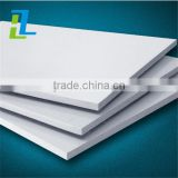 Inquiry about With Strong adhesive PVC Foam Board for photos album manufacture in China