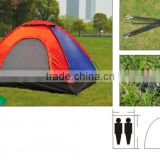 Outdoor 1-2 Person Portable Single Layer Patio Oxford Hammock Tent Family Camping Tents