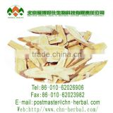Prue Natural Licorice Extract Dipotassium glycyrrhizate