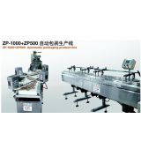Inquiry about ZP-1000/ZP500 Automatic packaging product line
