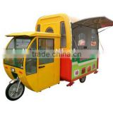 Mobile Fast Food Cart Trailer/ Food Cart with Frozen Yogurt Machine