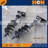 0510 series Hydraulic powerful earth drill auger new digger auger drill for skid steer loader