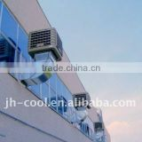 Latest Cheap Solar Air Conditioner, ozone purifying evaporative air cooler (industrial)/ duct evaporative air coolers