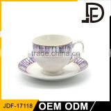 plain white tea cups for sale / customizable ceramic tea cup models / bulk porcelain exotic cups