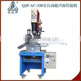 automatical welding and cutting machine with CE