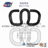 spring steel SKL rail clip,SKL rail clip made in China, railway skl rail clip
