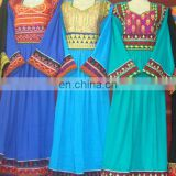 Afghan Kuchi Traditional Tribal Embroider Dresses