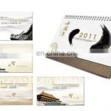 2014 fashion design wall calendar