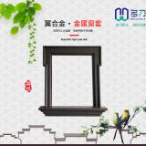 Aluminum window frame wood-like frame