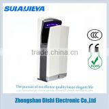 hotel appliance bathrrom acessories double jet air hand dryer